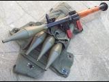 Фотообзор на Ручной противотанковый гранатомет РПГ-7 ajnjj,pjh yf hexyjq ghjnbdjnfyrjdsq uhfyfnjvtn hgu-7