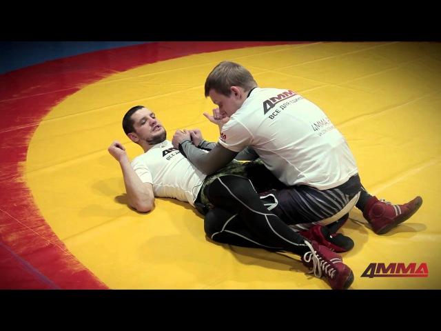 Школа боевого самбо с Игорем Исайкиным и 4MMA болевые и удушающие приемы в партере. irjkf ,jtdjuj cfv,j c bujhtv bcfqrbysv b 4m