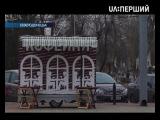 Обличчя війни. Спецрепортаж. Луганський обласний театр у Сєверодонецьку