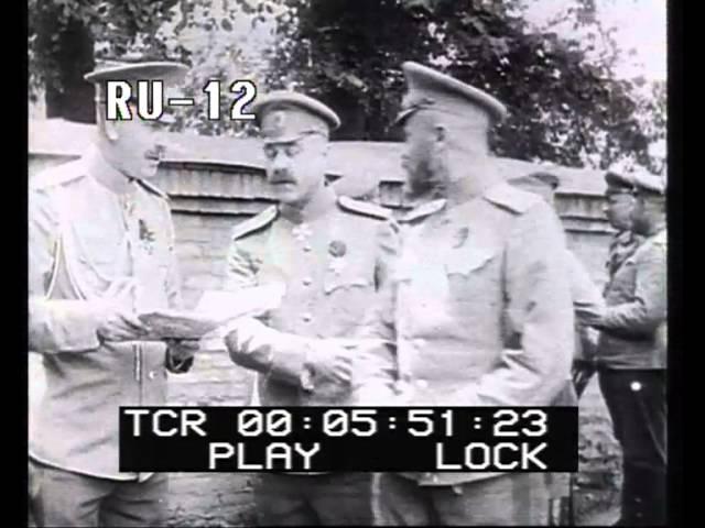 WWI Генерал Каледин в штабе фронта (1914-1916)