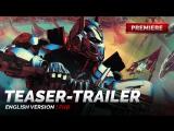 ENG | Тизер-трейлер: «Трансформеры 5׃ Последний рыцарь / Transformers: The Last Knight» 2017