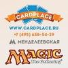 Клуб-магазин Cardplace.ru на Менделеевской