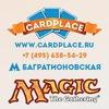 Клуб-магазин Cardplace.ru на Багратионовской