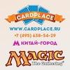 Клуб-магазин Cardplace.ru на Китай-городе