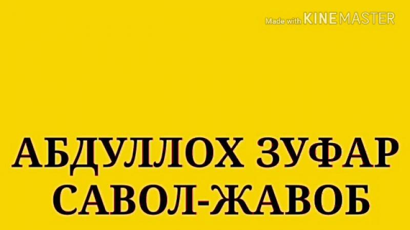 Нике_ Фирма Махсулотлари_ Савол-Жавоб (Абдуллоҳ З - 480P