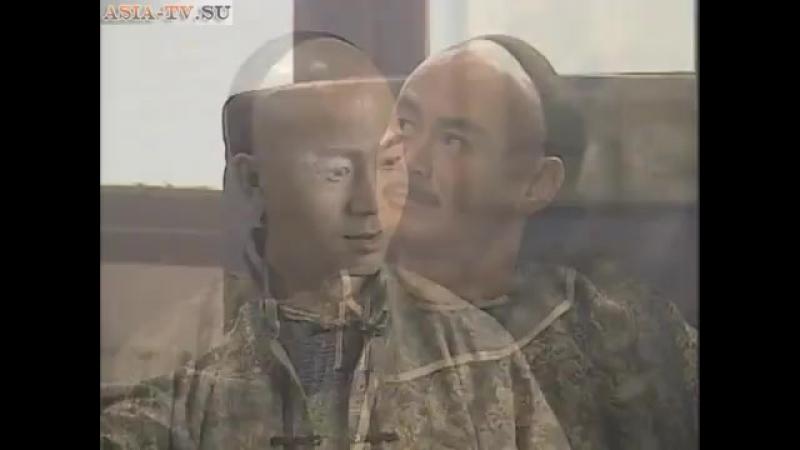 Вонг Фей Хун - Мастер кунг-фу 20 серия ( Озвучка Mantis )