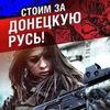 Мой Донецк | Новости Оперативного Реагирования