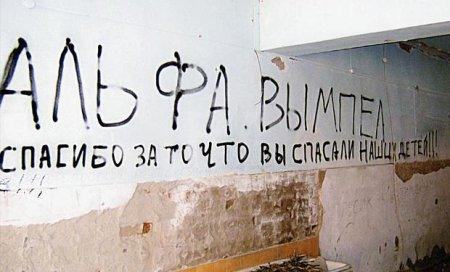 Максим Александров |
