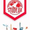 Компания STUDY.UA, обучение за рубежом