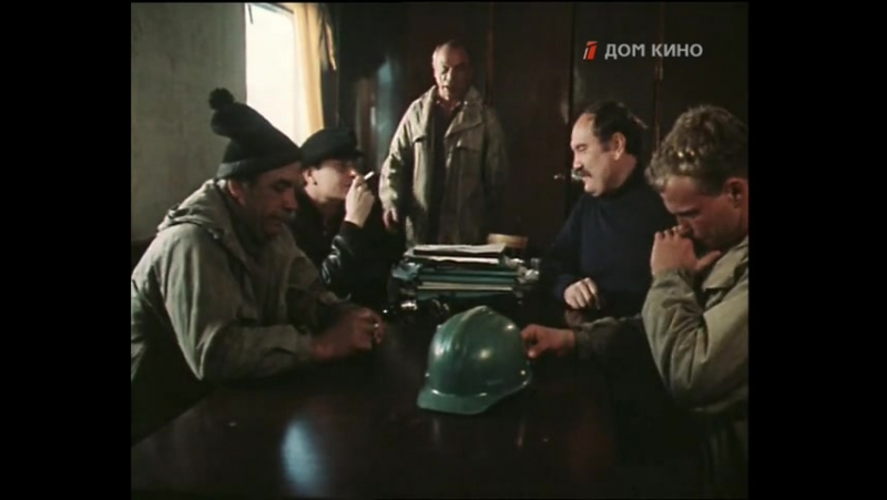Везучий человек (1987) 2 серия