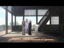 Тетрадь дружбы НацумеNatsume Yuujinchou - 4 сезон 9 серия (отрывок 2)