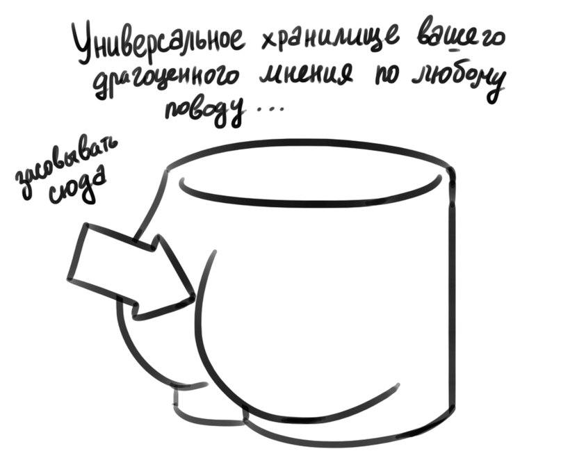 Алексей Климовский | Москва