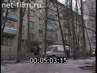 staroetv.su / Дорожный патруль (РТР, 21.02.2002)