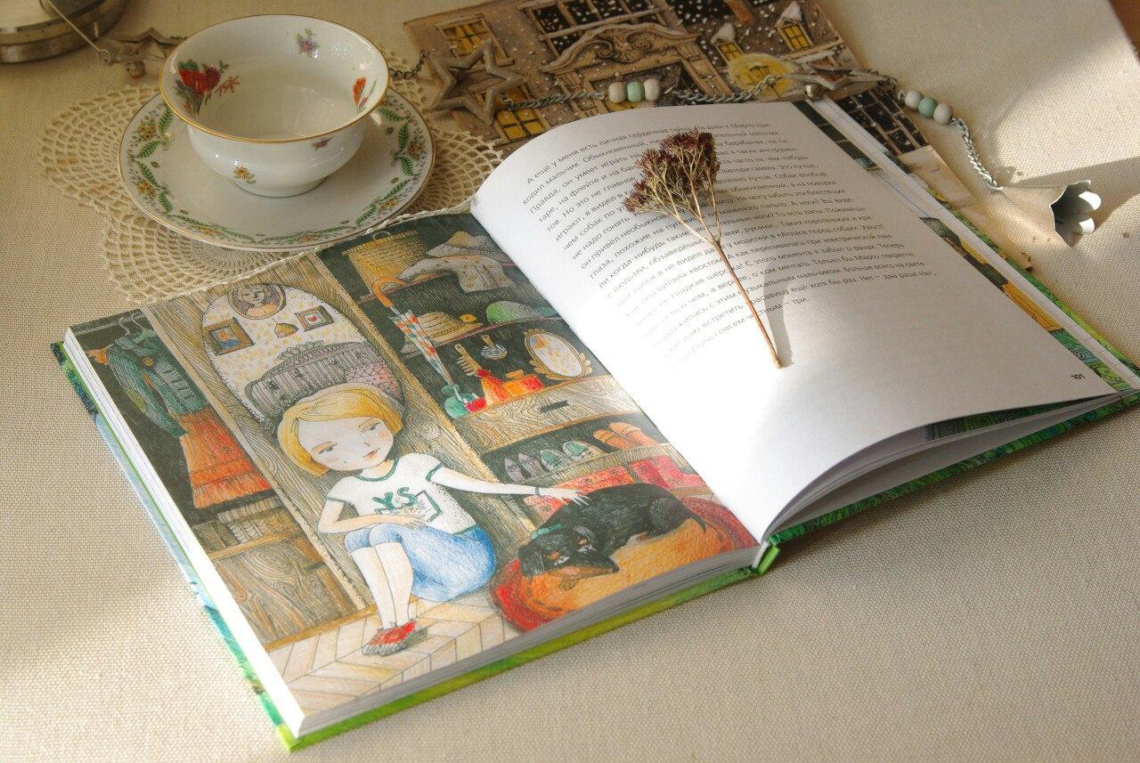 Как в книгах подписываются картинки, своими руками