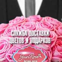 sun_roze