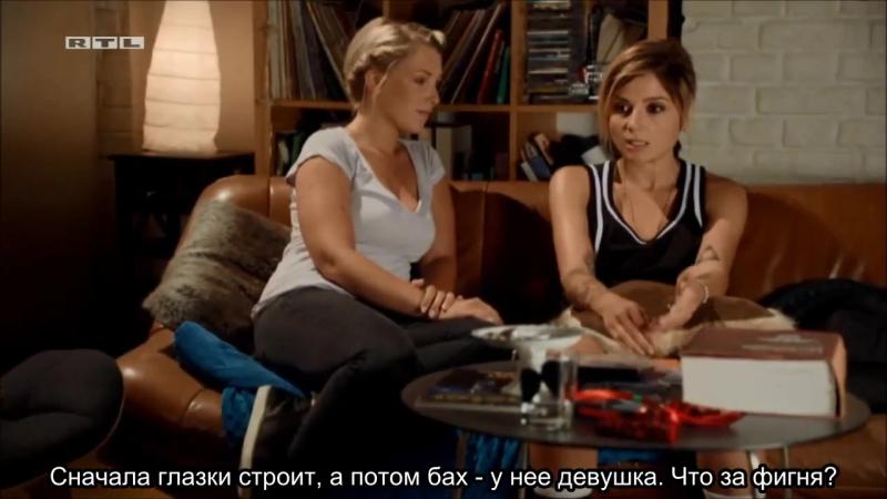 Anni/Rosa 06.10.16 (rus)