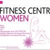 Fitness Centre г. Урай