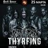 THYRFING в Москве! 25 марта 2017 (Rock House)