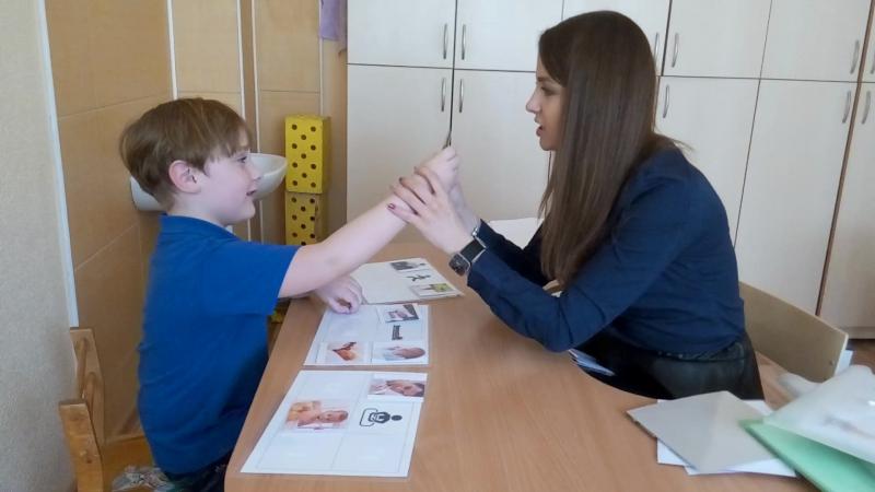 аутизм Как приятно наблюдать за своим сыном и его любимой учительницей когда они получают удовольствие от общения друг с другом