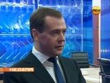 Дмитрий Медведев о пришельцах на земле (за кадром)