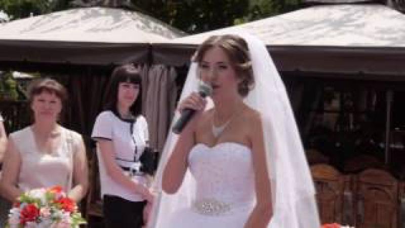 Сбежавшая невеста 23 07 2016