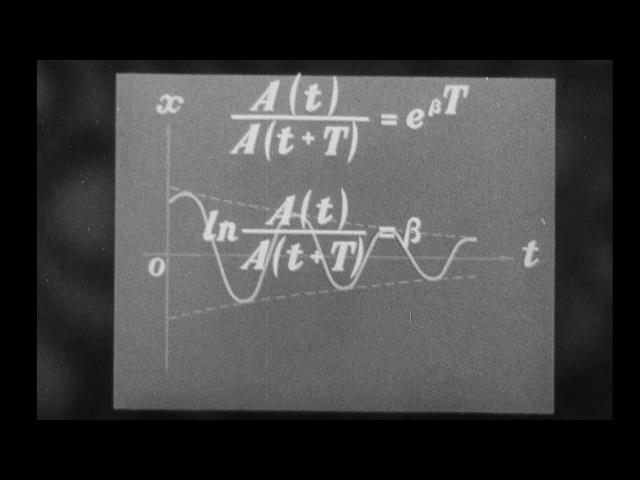 Физические основы акустики Центрнаучфильм 1980
