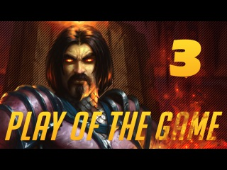 Hearthstone Play of the Game №3