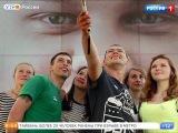 #ЯРОССИЯ. Эстафету принимает Калининград (сюжет программы