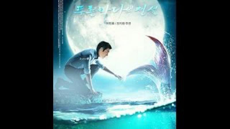 Legend of the Blue Sea - LMH X JJH FMV