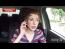 Интимный шантаж - Аферисты в сетях - Выпуск 10 - 01.11.2016