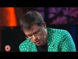 Гарик Харламов и Тимур Батрутдинов - Невыспавшийся директор