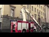 Здание Минобороны в центре Москвы тушат 40 пожарных расчётов