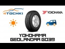 Летняя шина Yokohama Geolandar G039 на 4 точки. Шины и диски 4точки - Wheels Tyres 4tochki