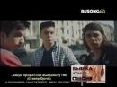 Баста Выпускной Rusong TV
