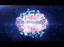 Регистрация в проекте Big Bihoof