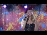 Ольга Сердцева - 5-ть песен и Кэтрин Кэт. За друзей, Гадалка,Вьюга,Ещё вчера,До свидания любовь.