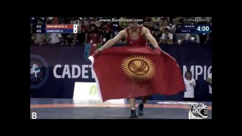 «Греко-Римская борьба. Акжол Махмудов - Лучшие броски Самый одаренный борец Кыргызстана