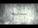 Официальный трейлер игры Karos Online