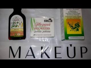 Зеленая Аптека,Cocos ,Natura House / пустые баночки для сайта MakeUp.com.ua