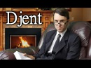 If 'Djent' Was Added To The Oxford Dictionary