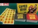 Игры Почемучек - настольная игра Битва полов