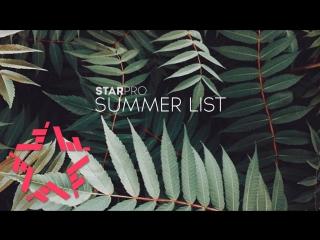 Starpro - Лучшие летние клипы 2016