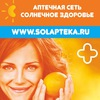 """Аптечная сеть """"Солнечное Здоровье"""""""