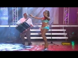Kuchek by bulgarian singer Malina -  21 1 (HD)