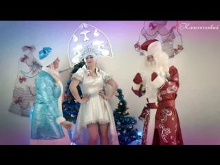 Марина Король - Новогодняя [1080р]