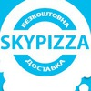 Безкоштовна Експрес-доставка | Skypizza