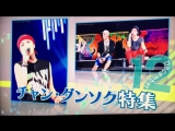 Анонс трансляций концертов JKS и TeamH на канале☆TBS