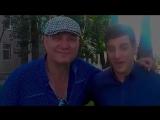 Поздравление группы Любители Хорошего Шансона от Дмитрия Быковского и Александра (Сайт Одноклассники)