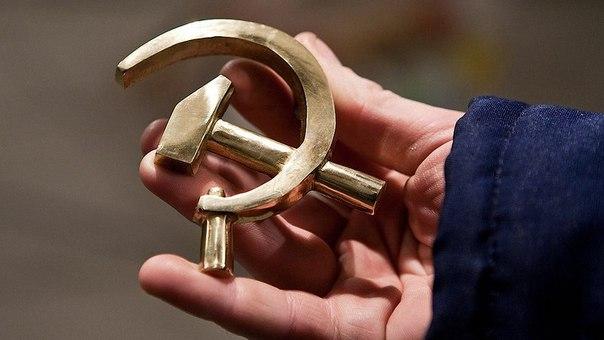 Я – совок. Что значит – советский