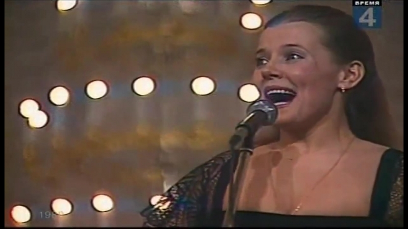 Поёт Людмила Сенчина. Любовь настала. Exelent Russian singer Ludmila Senchina. Lubov Nastala